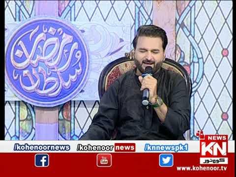 Ramadan Sultan Iftar Transmission 20 April 2021| Kohenoor News Pakistan