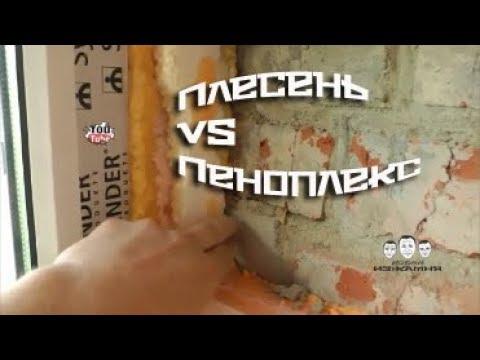Как утеплить балкон пеноплексом