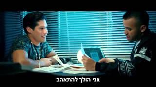Chino & Nacho Ft. Farruko - Me Voy Enamorando (Remix) (HebSub) מתורגם