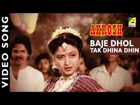 Baje Dhol Takdhina Dhin   Aakrosh   Bengali Movie Song   Asha Bhosle, Amit Kumar