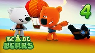 BE BE BEARS - Journey - 4 @ KEDOO ANIMATIONS 4 KIDS