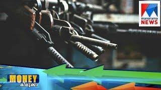 Raise in Air Gun market  | Money kilukkam | Manorama News
