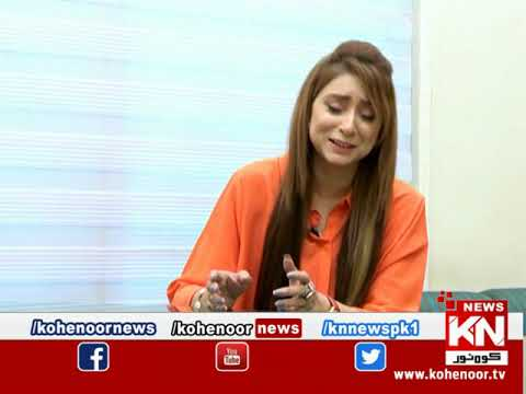 Dialogue With Dr Nabiha Ali Khan 03 October 2020 | Kohenoor News Pakistan