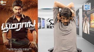 Boomerang review   Atharvaa   Megha Akash   R. Kannan  Selfie Review