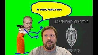 Все, что вы хотели знать о Путине