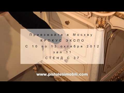 Preview video F.lli Pistolesi - I Saloni WoldWide Moscow 2012