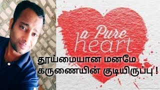 Pure hearts speak a universal language : kindness | Tamil motivational | Vel talks