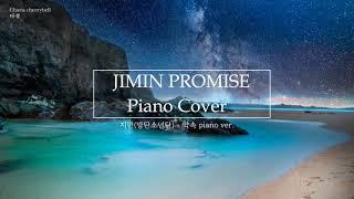 jimin promise piano easy - TH-Clip