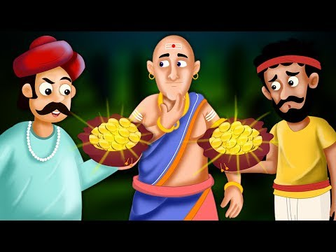 लालची सेठ और गरीब आदमी | Greedy merchant and poor man | Hindi Kahaniya for Kids | Moral Stories