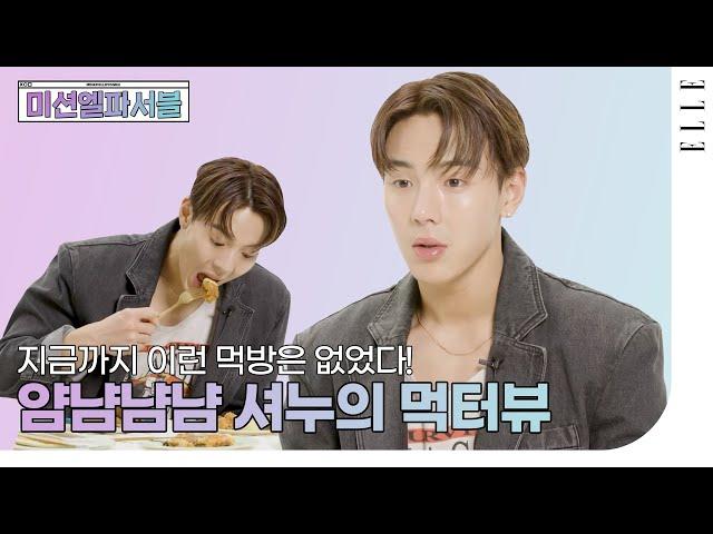 Video Aussprache von 셔누 in Koreanisch