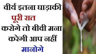 Best Home Remedies Ayurved Hakim Ji