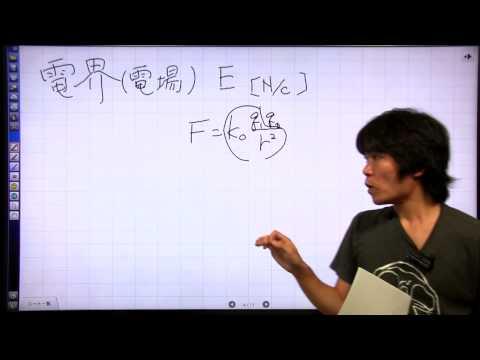 マギーのわくわく物理ランド part13(電磁気①)