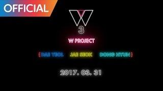 W-Project #3 LOGO TEASER {DAE YEOL, JAE SEOK, DONG HYUN}
