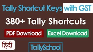 tally accounting software tutorial pdf download - TH-Clip
