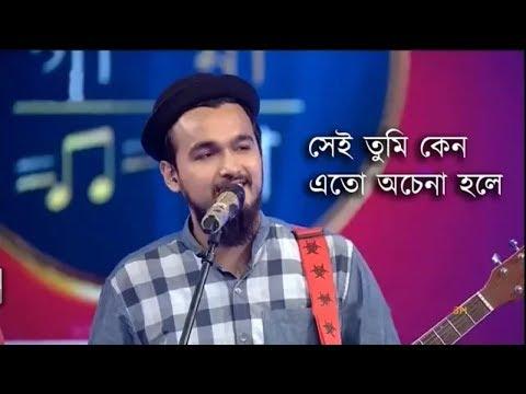Sei Tumi Keno Eto Ochena Hole    Noble Stage performence Magura Bangladesh Full HD