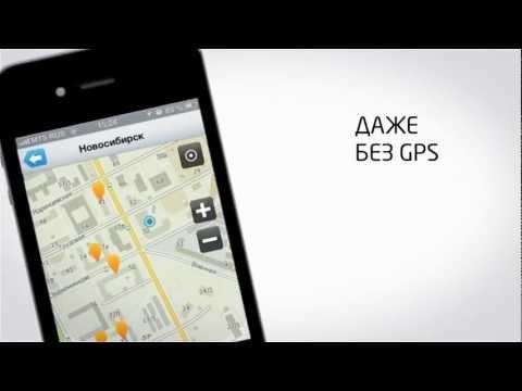 Видео 2ГИС – карты и справочники