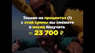 Сколько накопит россиянин