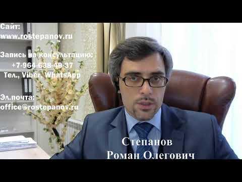 ЗАРУБЕЖНЫЙ БРАК: как его легализовать в РФ?
