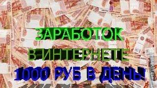 Как заработать - Vktarget.ru