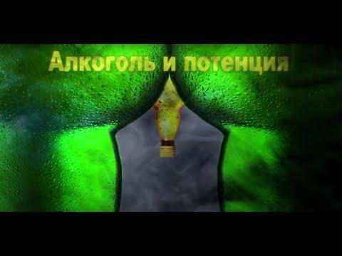 Молот тора в донецке ростовской области
