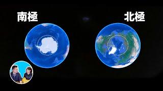 南極和北極,地球上最不可思議的兩個地方 | 老高與小茉 Mr & Mrs Gao