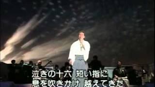 北島三郎-風雪ながれ旅YouTube