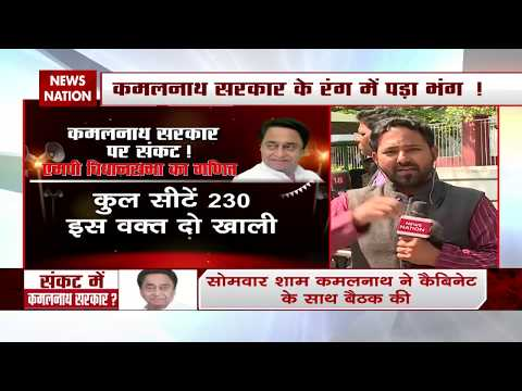 Jyotiraditya Scindia May be Inducted In Modi Cabinet: Here're Update From MP I News Nation