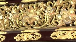鹿児島の伝統的工芸品ダイジェスト版