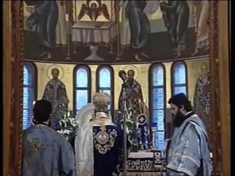 Ακολουθία Θεοφανείων Ι.Ν.Αγ.Τριάδος Πειραιώς