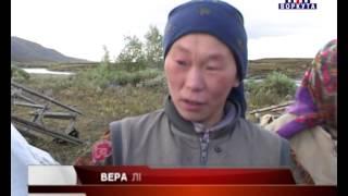02 09 12 Воркута  Детей оленеводов привезли в школу интернат