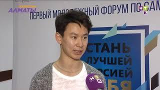 Денис Тен рассказал о дружбе с Димашем Кудайбергеновым.
