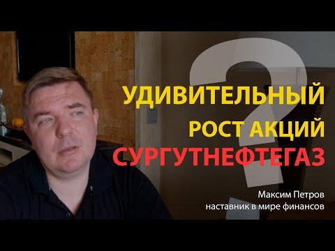 Голос криптовалюта