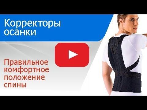 Клиники россии по сколиозу