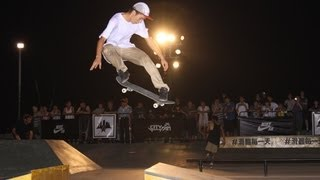 preview picture of video '2013 Nike City Jam Pro Final , Semifinal 滑板 职业组 半决赛 决赛'