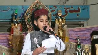 Ik Khawab Sunawan - NAAT ABDUL MUNIM KHALID 2017 (Rahat fateh ali khan)
