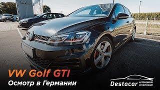 Осмотр VW Golf GTI /// Автомобили из Германии