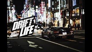 JAPAN TRIP - Tokyo, Zawody Formula Drift