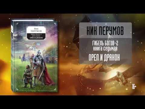 Академия магии книга елена звездная читать онлайн