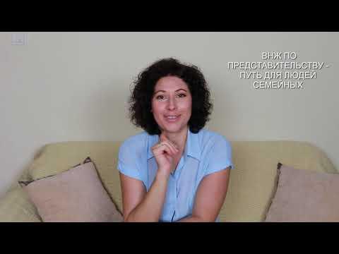 О получении ВНЖ, ПМЖ и гражданства Болгарии. Полезные советы.