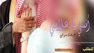 الشيلة اللي هزت الملاين ||شيلة انتي ياغلاتي يا شمعة الدار || باسم العروسه مرام تنفيذ حسب اطلب
