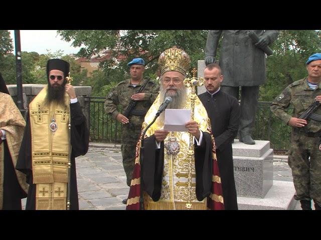 Слово на Пловдивския митрополит Николай на празника на Съединението на България