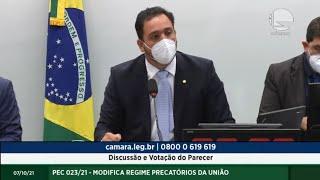 Discussão e Votação do Parecer - 07/10/2021 10:00