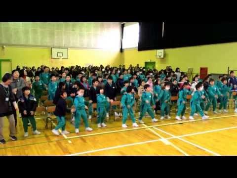 Kibe Elementary School