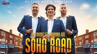 Soho Road  Sardara Gill