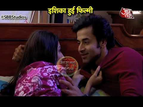 Roop - Mard Ka Naya Swaroop: Roop & Ishika's BEDRO