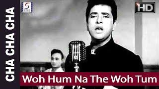 Mohd Rafi - Cha Cha Cha - Chandrashekhar - YouTube