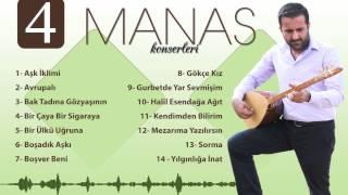 Manas - Bir Çaya Bir Sigaraya ( Official Lyric Video )