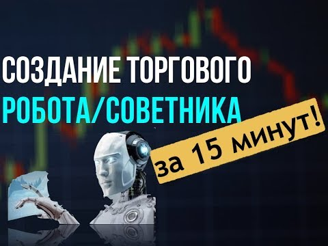 Бинарные опционы topoption отзывы
