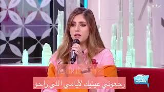 تحميل اغاني انت عمري - اصاله المالح ❤️ MP3