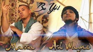 MASSA Feat. ASL WAYNE - Bu Yo'l (Official Music Video)